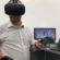 Realidade virtual torna-se importante aliada da indústria para prevenir falhas e reduzir custos
